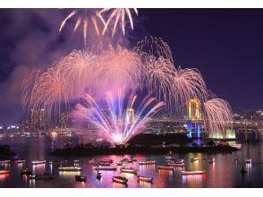 【Sunrise ship】 Odaiba fireworks viewing & Tokyo Bay cruise 【10122】