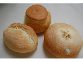 【Tokyo · Setagaya Ward】 4 minutes walk from Sasazuka Station! Image of two kinds of bread making class (grape bread & French bread)