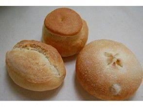 【Tokyo · Setagaya Ward】 4 minutes walk from Sasazuka Station! Two kinds of bread making class (grape bread & French bread)
