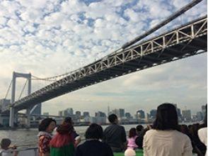 [東京灣] 140人可以在船上!人氣第一!標準遊船(包括自助餐和所有您可以喝的東西)