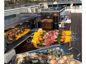 [東京海灣]最多可容納140人!船上的所有人BBQ遊船