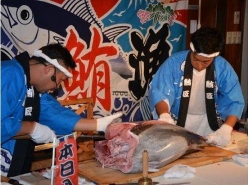【東京・クルージング】最大140名☆マグロ解体ショークルージングプラン