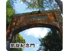 観光タクシーでいく 直虎ゆかりの地めぐり 大河ドラマ館発 渋川・久留米木コース 3時間コースの画像