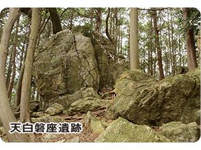 観光タクシーでいく 直虎ゆかりの地めぐり 浜松駅発 直虎と三方ヶ原コース 4時間00分コースの画像