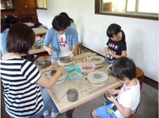 Yamadera Yaki Nagase Pottery