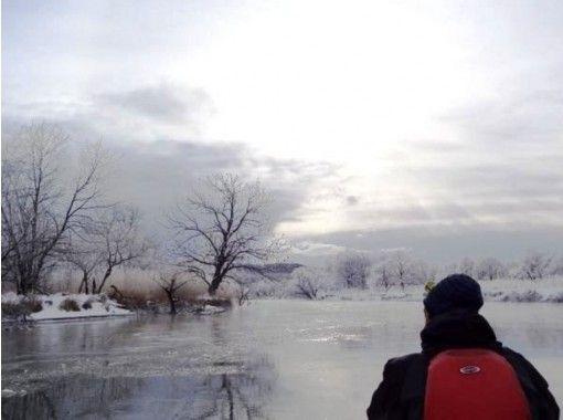 Kushiro Marsh & แม่น้ำ