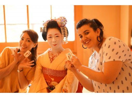 【京都・舞妓体験】Enchanted time with Maiko [Main tour]