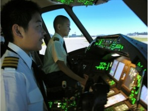 【Tokyo】 15 minutes Flight Simulator Experience ◆ Image of Children Limited Course ◆