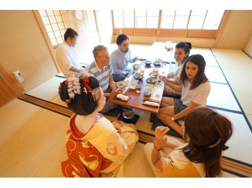 【京都・舞妓体験】Enchanted time with Maiko [Vip tour]