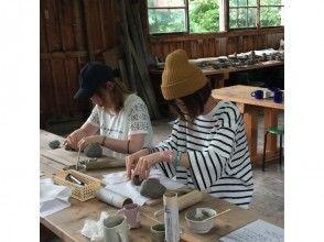 【北海道・ニセコ】親子でお得 !羊蹄山のふもとでのんびり陶芸体験(親子手びねり体験プラン)