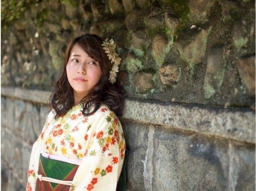 """[Oita / Yufuin] Kimono Rental Enjoy your own style """"Ladies' plan"""" Empty-handed OK!の紹介画像"""