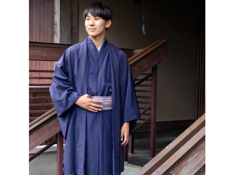 【大分・湯布院】男性注目!初めての方も安心の着物レンタル「メンズプラン」の紹介画像
