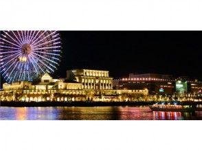 "【Kanagawa · Yokohama · Houseboat Ship】 20 people ~ reception · 2 hour private charter course ""Kanawari Plan"" meal fee & all you can drink"