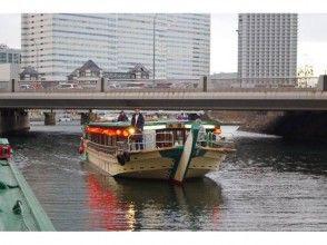 【神奈川・横浜・屋形船(乗合)】横浜の景色を楽しむランチ2時間コース