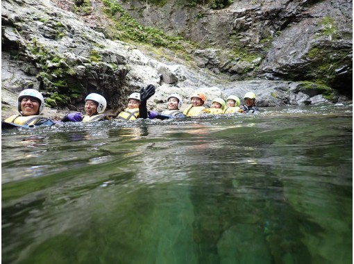 [Hokkaido Furano] ★ Adventure is on the rise now ★ Canyoning (half-day course)の紹介画像