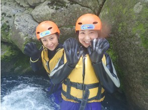 [Hokkaido / Furano] Ultimate Adventure ★ Exciting Wild Canyoning (Half-day Course)