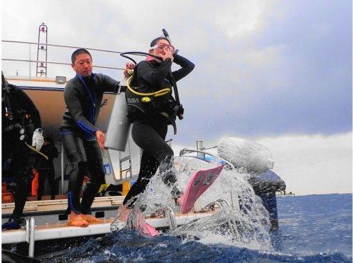 【沖縄・本島】ダイビングライセンス取得!最短1.5日でダイバーになれるオープンウォーターコース★