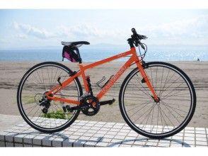 """[神奈川三浦]租賃自行車的圖像""""扁條公路自行車""""出租計劃"""