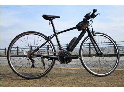 【神奈川・三浦】レンタバイク「電動クロスバイク YPJ-C」レンタルプラン