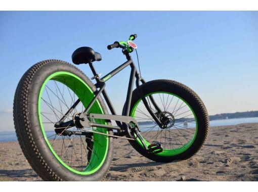 【神奈川・三浦】レンタバイク「砂浜サイクリング(ファットバイク)」レンタルプラン