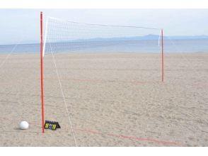 [神奈川三浦]沙灘排球組(組裝)租賃計劃的圖像