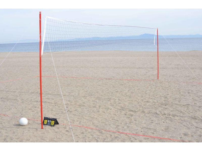 【神奈川・三浦】ビーチバレーボールセット(組立て)レンタルプランの紹介画像