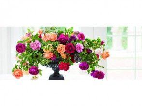 [Kumamoto / Kumamoto City] Flower arrangement experience with seasonal fresh flowers! (60 minutes plan) Please come empty-handed!
