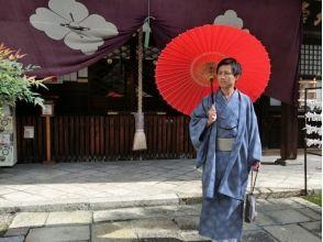 【京都・四条寺町・着物レンタル】男性着物プラン(手ぶらでOK!)の画像