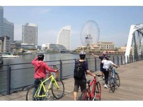 มากกว่าที่ [คานากาว่าโยโกฮามา, จักรยานขี่จักรยานข้าม โยโกฮามาทัวร์ขี่จักรยานท่องเที่ยว!