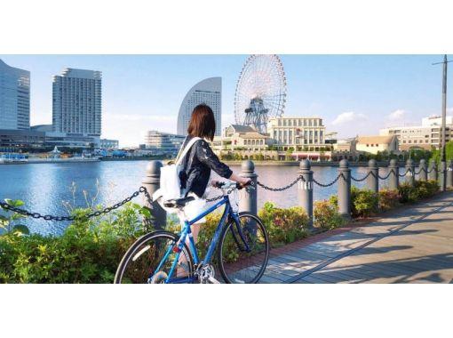 【神奈川・横浜・鎌倉】クロスバイクで巡る。横浜鎌倉観光 片道サイクリングツアー♪