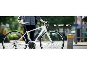 【神奈川・横浜・レンタサイクル】電動アシストサイクル YPJ-Cでサイクリング♪半日・1日コースの画像