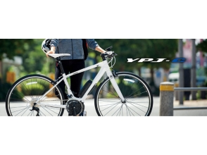 [คานากาว่าโยโกฮามา, จักรยานให้เช่าขี่จักรยาน♪ครึ่งวัน, สนาม 1 วันในรอบเครื่องช่วย YPJ-C
