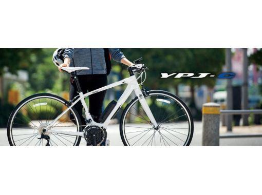【神奈川・横浜・レンタサイクル】電動アシストサイクル YPJ-Cでサイクリング♪半日・1日コース