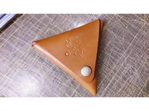 【奈良・近鉄奈良】気軽に革あそび「三角の革コインケース」製作体験プランの画像