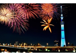 "【Hamamatsucho boarding] ""Sumidagawa fireworks display 2017 · Cherry blossom viewing fireworks cruise"" (1st venue fireworks display) 【10051】"