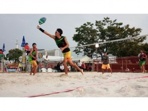 什麼是[神奈川,Kugenumakaigan]沙灘網球! ?沙灘網球體驗計劃