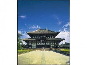 【奈良・伝統文化体験】東大寺 本坊大広間での僧侶による法話とご案内で大仏殿参拝