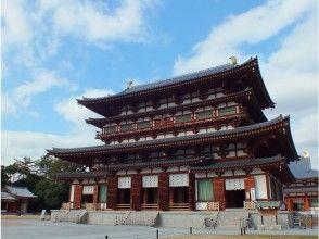 【奈良・伝統文化体験】「薬師寺」僧侶と巡る白鳳伽藍、玄奘三蔵院伽藍