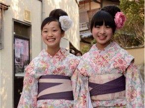 【京都・東山区】清水寺より徒歩10分★着物レンタル(なでしこプラン)の画像