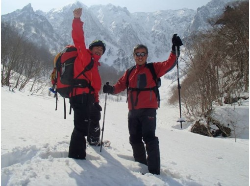 【スノーシュー】雪遊び満喫1日スノーシューツアー(シニア割プラン)
