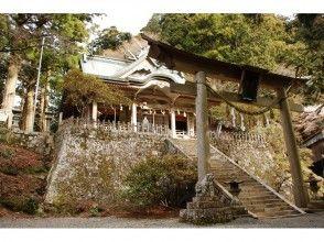 【奈良・伝統文化体験】熊野三山の奥宮「玉置神社」参拝と国指定重要文化財「襖絵」拝観