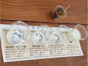 【奈良・利き酒】女性おすすめ!「梅乃宿」蔵体験初級コース~鏡開きや酒粕パック体験も!~