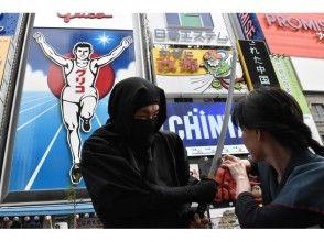 忍者体験しながら船で大阪観光『忍者船 Ninja Cruise』の画像