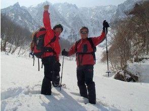 [Gunma, Water] snowshoe half-day exploration tour (repeater split plan)