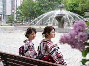 【北海道・札幌】レンタル着物体験(おでかけプラン)★札幌駅より徒歩5分の画像