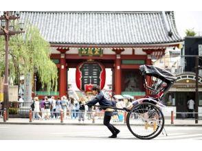 """[东京,浅草]人力车观光""""浅草的丰富旅行"""" 180分钟路线!从6岁起参加!"""
