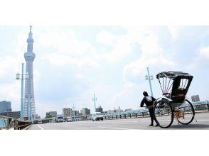 【Tokyo · Asakusa】 Rickshaw sightseeing ♪ Loose ~ Asakusa tour · 45 minutes course image