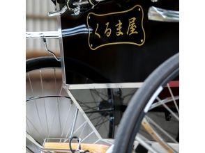 【東京・浅草】人力車観光 ♪ 浅草めぐり・1区間(約10分)コースの画像
