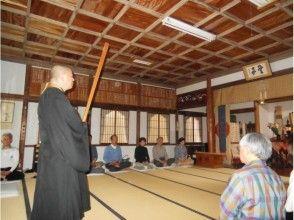 """【Hiroshima / Downtown】""""Tour of Aki""""COOL HIROSHIMA """"ZAZEN""""rinzaizensyu-myoushinjiha-ZENRINJI"""