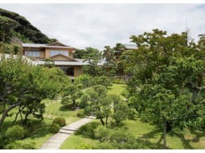 "Visit to former Yoshida Shogo residence & visit the Imperial Household Garden ""Chichibu Memorial Park"" Tour Bus tour Former Yoshida Shoguri lunch included 【10012】"